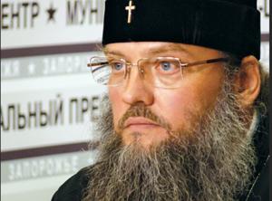 В Запорожской епархии УПЦ вводятся меры против самозванцев