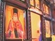 Пастырь Православной Белоруссии: ко дню памяти святителя Георгия Конисского