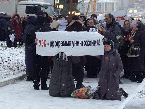 Православных Чувашии, протестовавших против УЭК, наказали обязательными работами и штрафами