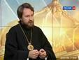 Митр. Иларион: «У некоторых богословов появилась идея приблизить модель Православной Церкви к модели католической»
