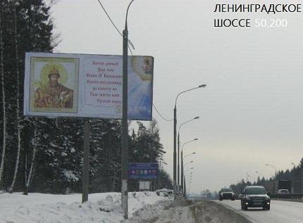 Прости за клевету, Богом данный Грозный Царь!