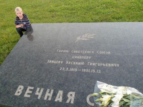 Мемориальная доска на Мамаевом кургане
