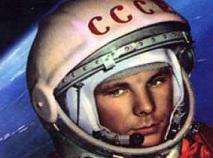Памяти Юрия Гагарина, Исповедника Православия