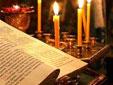 О внимании ума на молитве