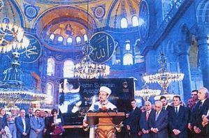 Турки вновь бросают вызов храму Святой Софии в Константинополе