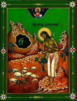 Святой мученик Варвар Луканский, бывший разбойник