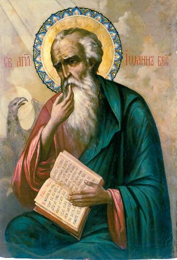 http://rusfront.ru/uploads/posts/2013-05/1368990289_23-icon_apostol-ioann-bogoslov-v-molchanii.jpg
