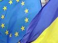 ЕС навязывает России содомский грех