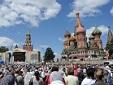 День славянской культуры и письменности - наш всенародный праздник