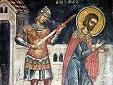 Святой мученик Александр Римский
