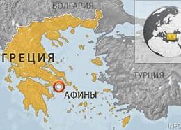Руководство Греции в течение последних нескольких лет обещает соорудить местным мусульманам мечеть, однако сделать этого не удается и, скорее всего, не удастся.