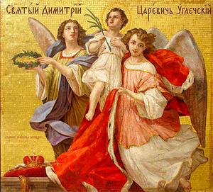Святой царевич свою небесную радость сообщает всем детям