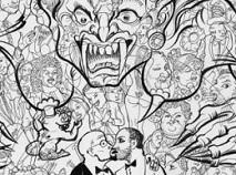 Параметры диктатуры антихриста