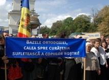 Нам нужно сделать выбор между вечным Христом и временным правительством: декларация Синода Православной Церкви Молдовы