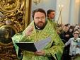 Митр. Иларион продолжает выживать церковно-славянский язык