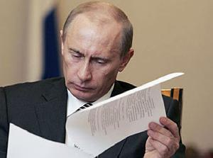 Путин подписал закон о том, что учреждать религиозные организации не могут экстремисты и иностранцы, пребывание которых в РФ нежелательно
