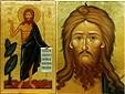 Пророк Иоанн Креститель. Житие
