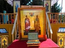 Святые первоверховные апостолы, молите Бога о нас!