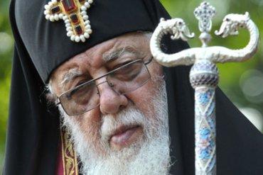 Грузинский Патриарх защищает мусульман