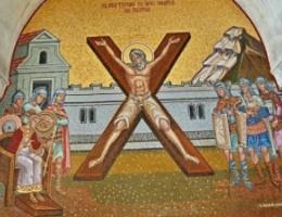 Крест Андрея Первозванного - в Москве