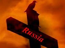 Россию уничтожают под видом «реформ»