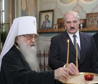 Лукашенко и Православная Церковь