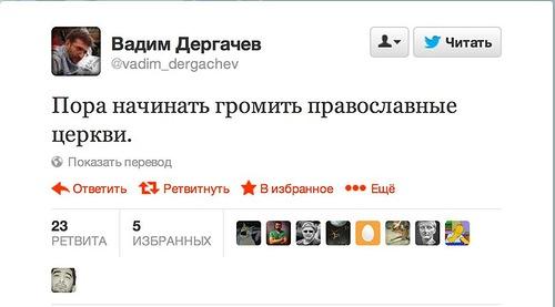 http://rusfront.ru/uploads/posts/2013-07/1375134074_0_e4797_6449df2f_l.jpg