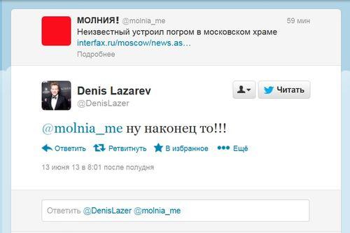 http://rusfront.ru/uploads/posts/2013-07/1375134097_0_e4796_2440050a_l.jpg